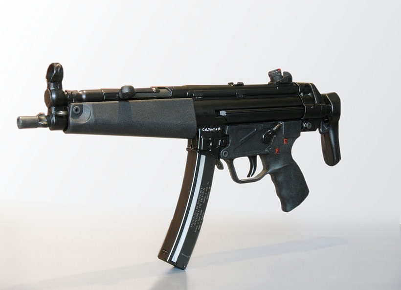 MP5A5 / Wikimedia Commons